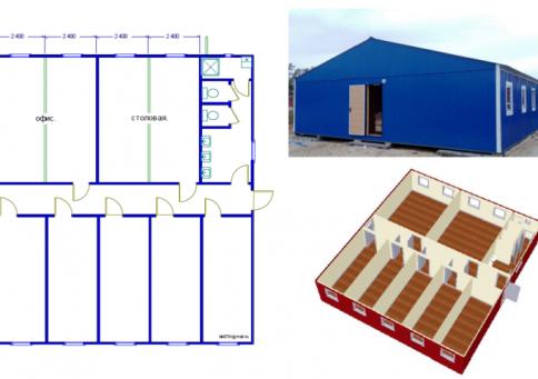 Модульное здание из 10-ти бытовок (один этаж) b