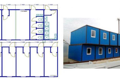 Модульное здание из 10-ти бытовок (два этажа) b
