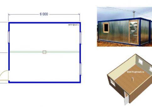 Модульное здание 6,0х4,8м из двух блок-контейнеров b